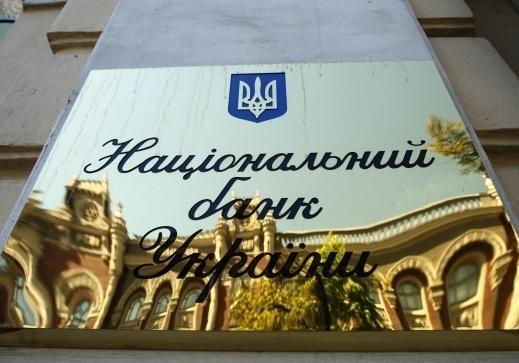 ВНБУ требуют выписки сосчетов работников «1+1» и«Квартала 95»