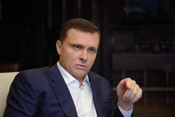 Позапросу Рабиновича арестовано имение Левочкина за1,8 млрд
