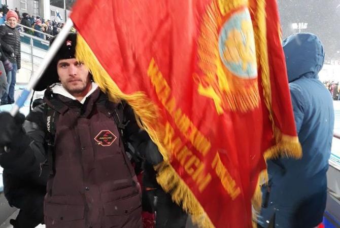 У россиян на Олимпиаде в Пхенчхане отобрали  флаг с Лениным