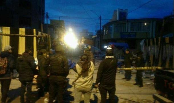 Наболивийском карнавале погибли 40 человек