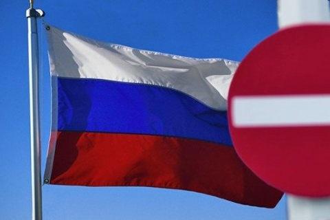 Кабмин одобрил и сказал вРаду проект закона оновых антироссийских санкциях