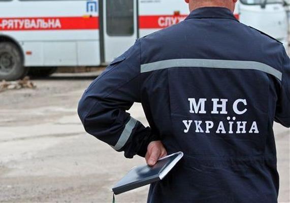 Водном издомов Днепропетровской области отыскали тела 5-ти людей