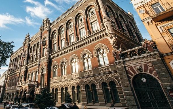 Санкции против «дочек» русских госбанков зависят отСНБО— Нацбанк