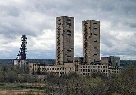 ВДнепропетровской области случилось землетрясение