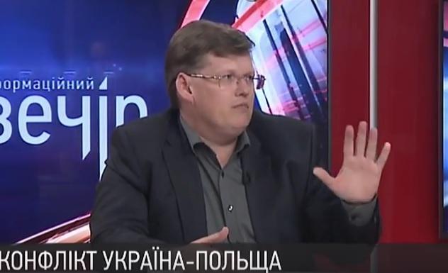 ВКиеве отреагировали надопросы оБандере украинцев, желающих жить вПольше