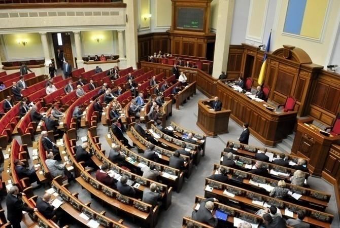 Назначение руководителя НБУ будет основным вопросом Рады на текущей неделе,— Парубий