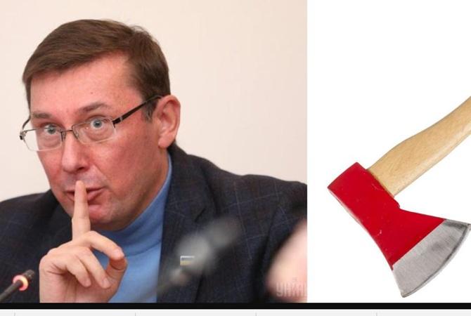 Порошенко ввів Луценка та ще 7 осіб до складу Ради з питань судової реформи - Цензор.НЕТ 668