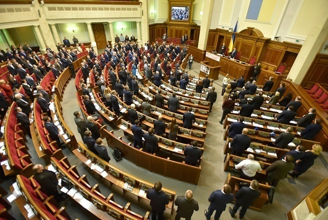 4d329b2c8797 До 27 марта правительство должно дать ответ, будет ли создано в Украине  новое министерство - министерство ветеранов. На пленарном заседании  Верховной Рады ...