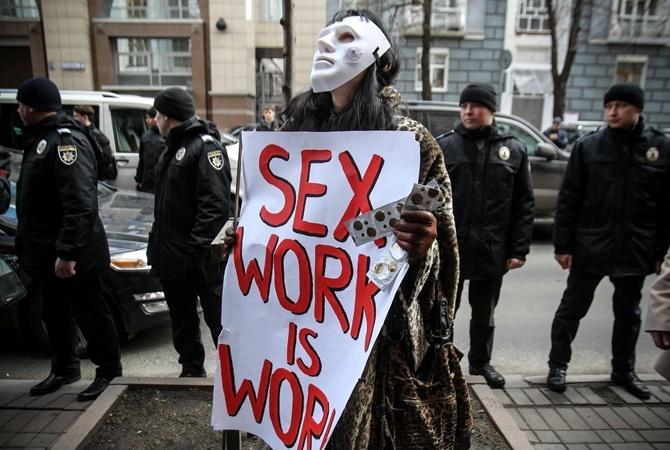 Работники секс индустрии по гороскопу