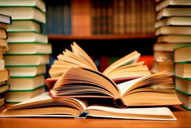 Госкомтелерадио запретил ввоз четырех книжек из Российской Федерации