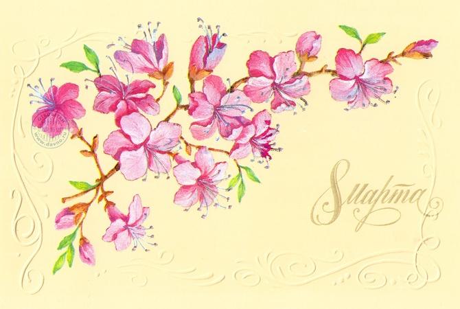 поздравления маме на 8 марта на кыргызском языке