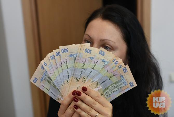 Более половины украинцев зарабатывают менее 6 тыс. грн в месяц Фото Олег Терещенко
