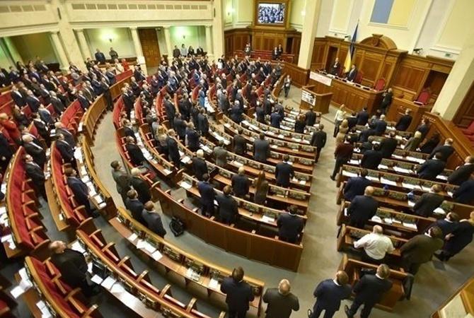 Гонтарева назвала крупнейших должников НБУ