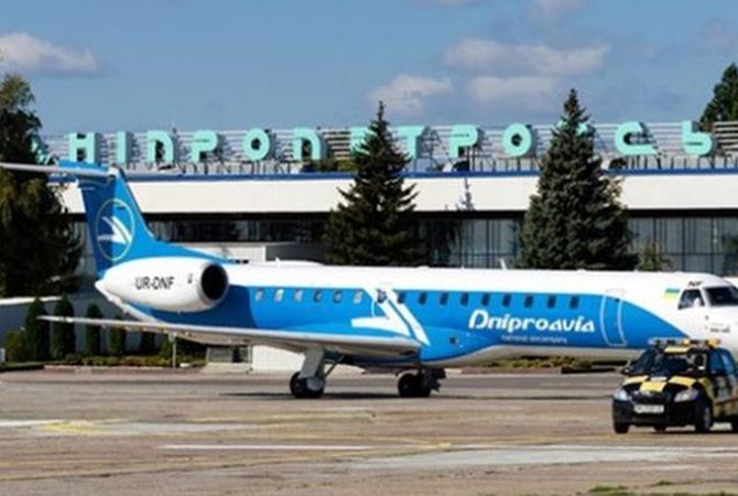Ярославский займется реконструкцией аэропорта вДнепре