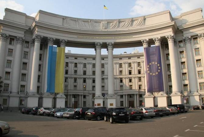 МИД подготовил документ о расторжении Договора о дружбе с Россией и выходе из СНГ