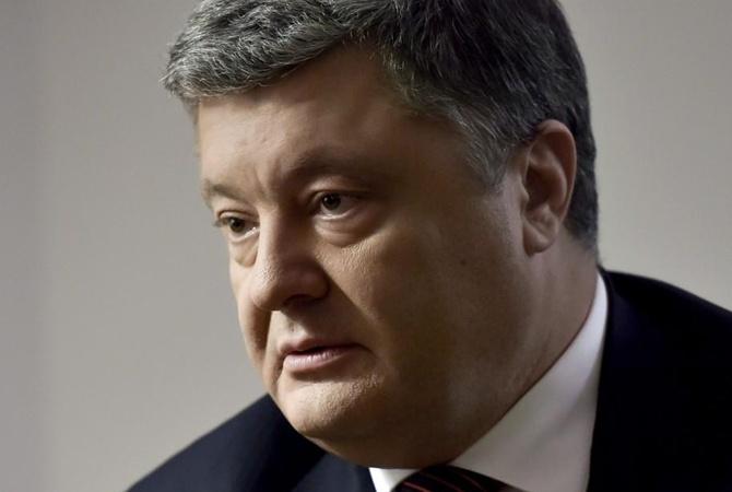 Украина на 5 лет ввела санкции против Гвинеи-Бисау иЮжного Судана