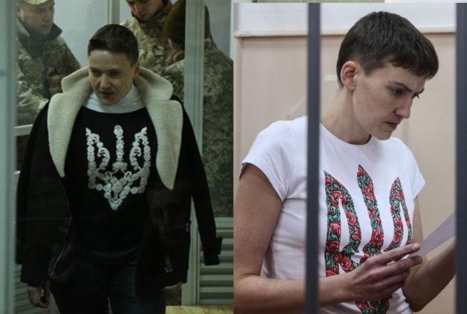 Савченко арестовали надва месяца вКиеве
