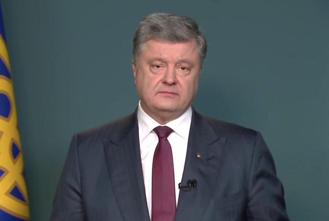Порошенко упростил добычу газа вУкраинском государстве