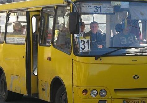 ВТернополе откажутся отмаршруток впользу пассажирских автобусов