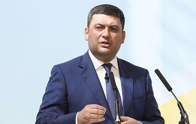 ВУкраинском государстве «заморозили» цену газа для населения