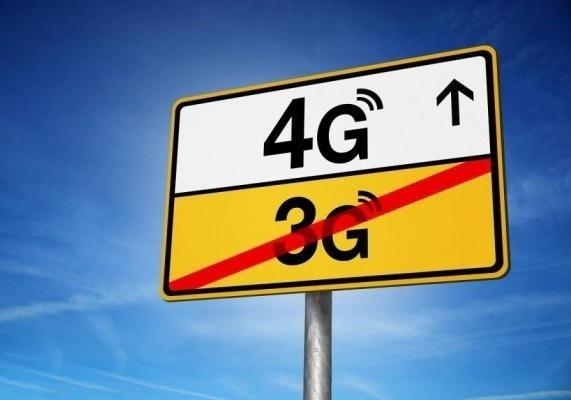 ВУкраинском государстве запустили 4G