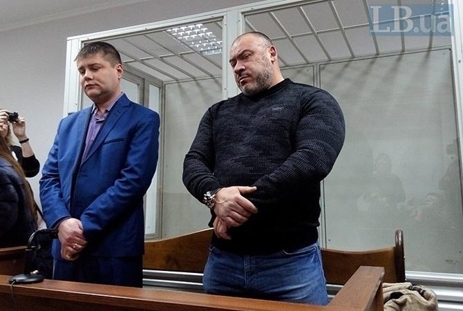 Юрия Крысина арестовали надва месяца