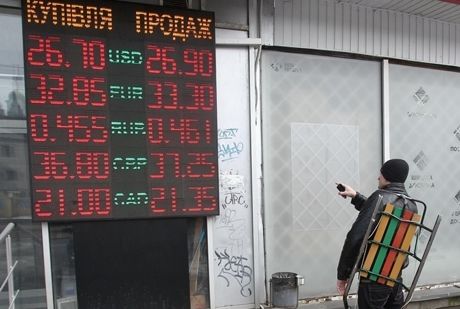 Руб. настарте торгов одержал победу удоллара иевро
