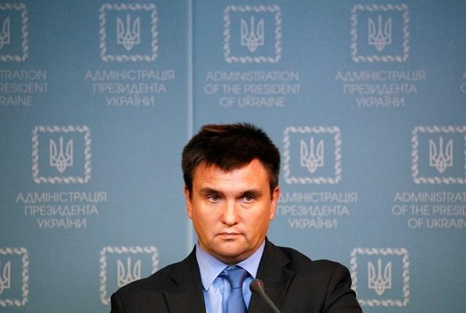 Российская Федерация выслала 13 украинских дипломатов