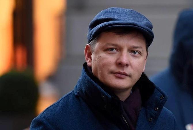 Олег Ляшко задекларировал 20,6 млн грн доходов