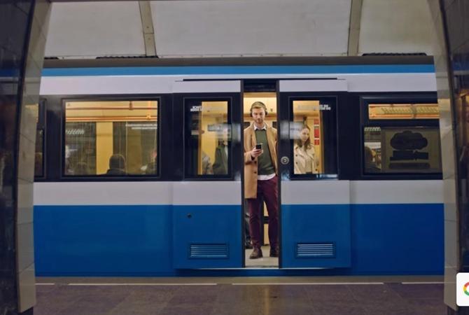 Реклама в метро гугл конверсия по яндекс директ