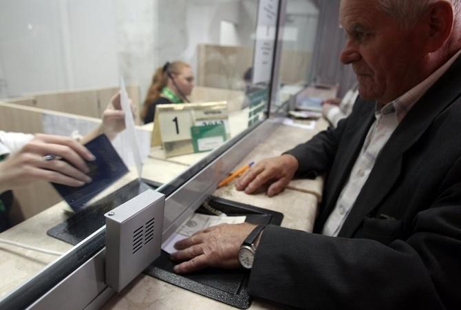 Международные резервы Украины вначале весны уменьшились