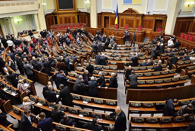 Известно какое решение принял Комитет Рады относительно е-декларирования