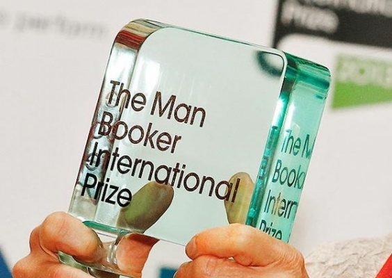 Размещен шорт-лист Международной Букеровской премии