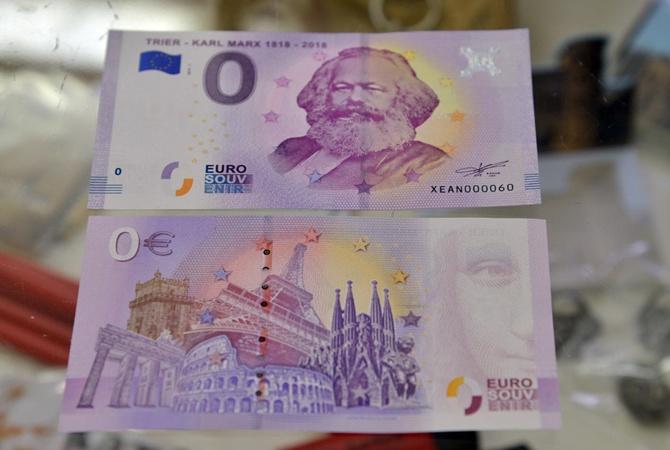 Купюру в нуль  евро выпустили вГермании