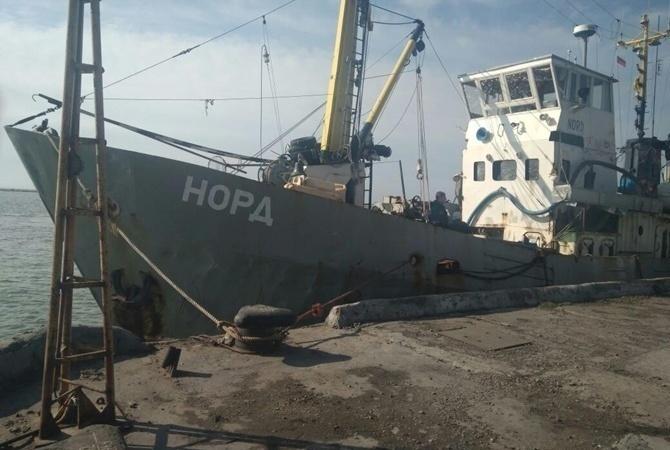 Моряки судна «Норд», пытавшиеся выехать из Украинского государства, незадержаны— ПосольствоРФ