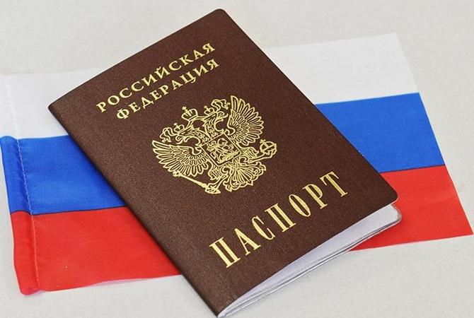 20 тыс. украинцев в нынешнем 2018г стали гражданами РФ— Переезд в Российскую Федерацию