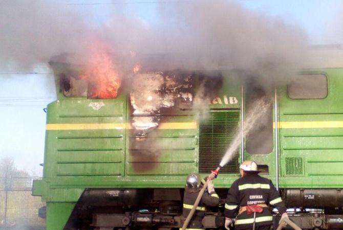 НаКировоградщине вспыхнул пожар вдизельном тепловозе