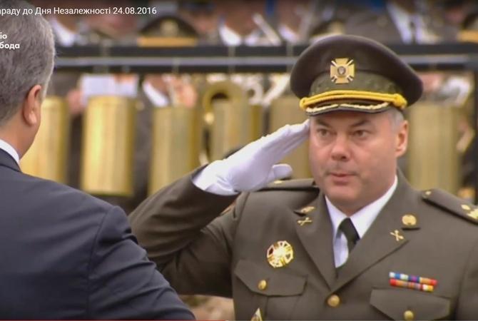 Объединенные силы наДонбассе уполномочены уничтожать противника— генерал Наев