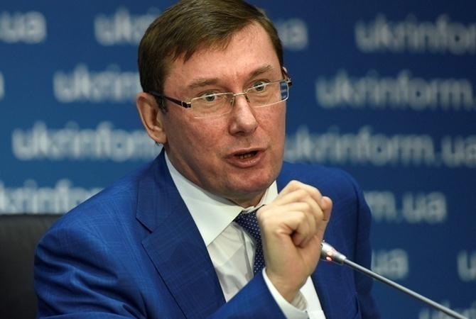 Луценко просит Раду разрешить задержание иарест еще одного народного депутата: названо имя