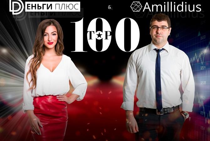 Факт. Долгожданный проект ТОП 100 «Будущее Украины. Дети» стартовал ... e7f50e1adc1