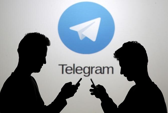 Вмессенджере Telegram произошел массовый сбой