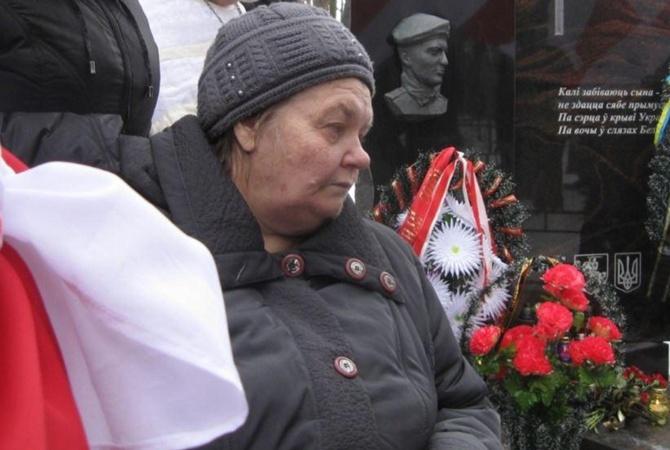 В Республики Беларусь скончалась мать Героя Украины Жизневского