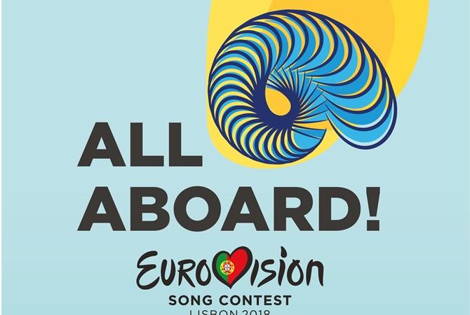 «Евровидение-2018»: вгосударстве Украина поменялись комментаторы шоу