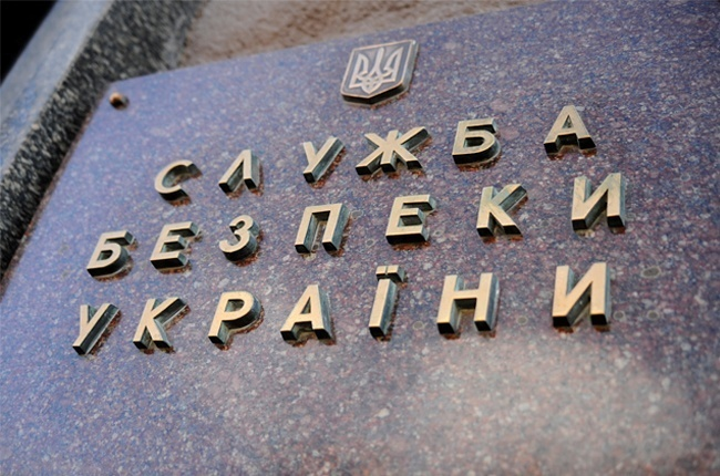 НаЛуганщине задержали информатора ЛНР