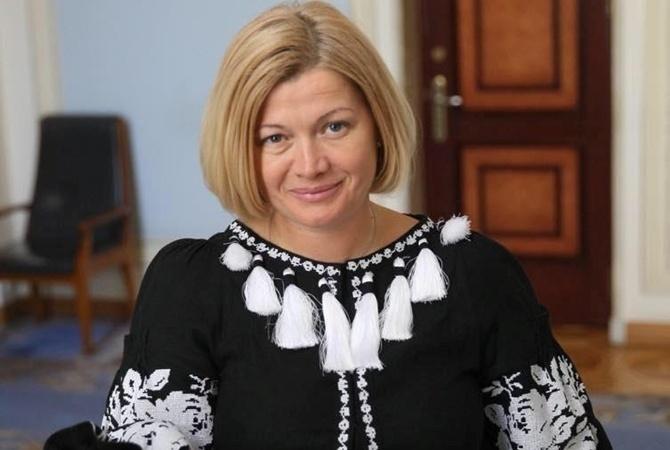 Геращенко: Ввопросах освобождения заложников ипоиска пропавших нет никакого прогресса