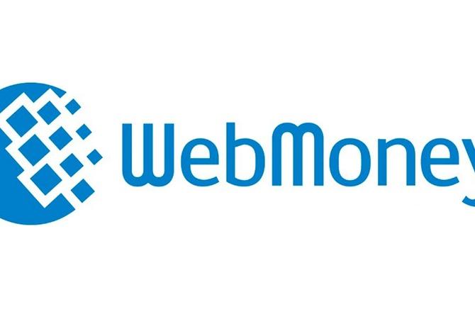 Нацбанк исключил веб мани изреестра систем платежей государства Украины
