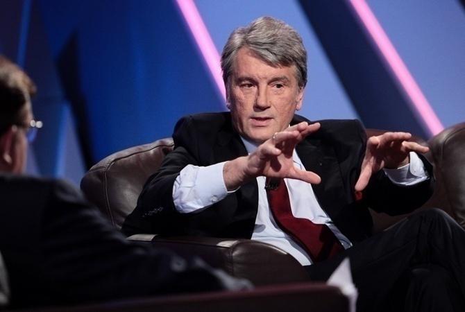 Ющенко взяли наработу вкиевский банк
