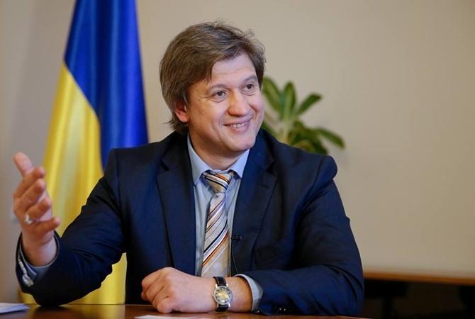 Госдеп США призвал государство Украину ксозданию Антикоррупционного суда Государственный департамент США призвал