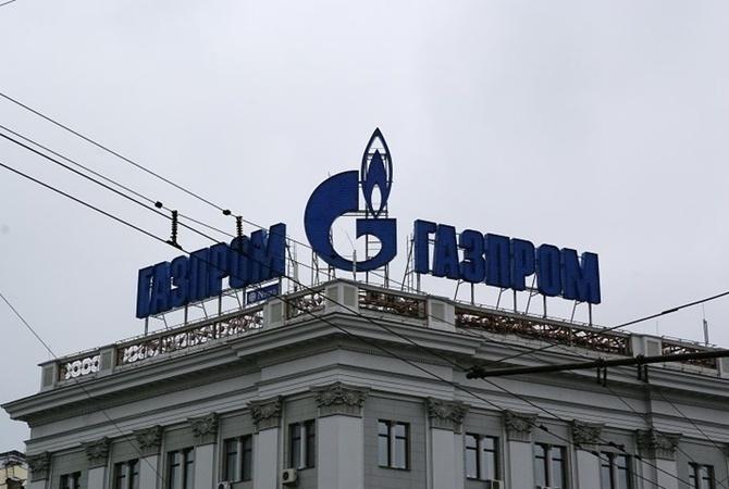«Газпром» не хочет платить «Нафтогазу» доапелляции