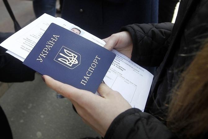 Пересмотр условий безвиза с государством Украина  - EC  дал ответ